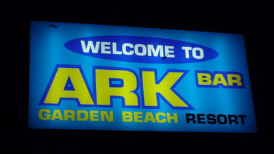 ark bar チャウエンビーチ