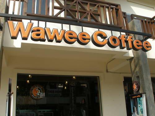waweecoffee