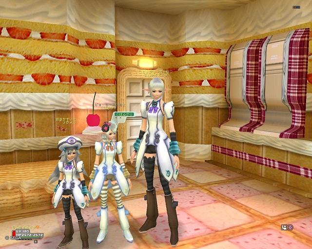 3sisters_20111105203833.jpg
