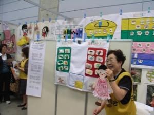 NPO法人日本食育協会