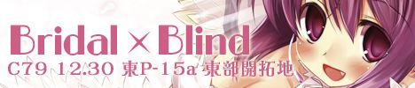 BB_banner