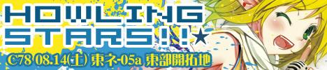 HS_banner