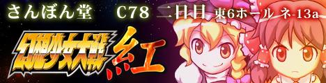 gsw01_banner