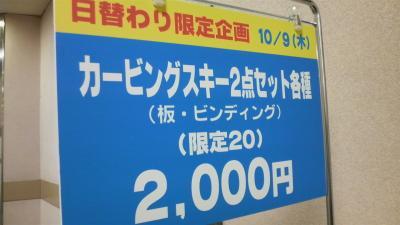P1000078_convert_20081011114540.jpg