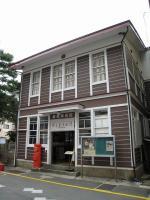 肘折温泉郵便局