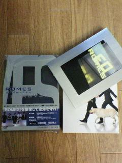ROMES DVD
