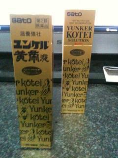 yunkeru.jpg