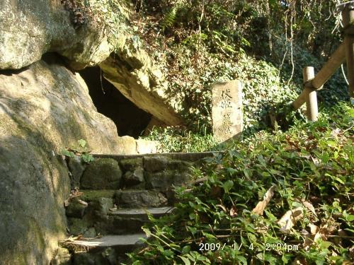 11 伏姫が籠った岩窟
