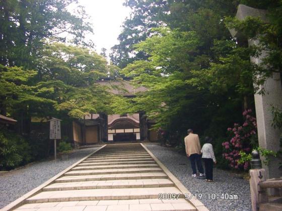 08 金剛峯寺入口