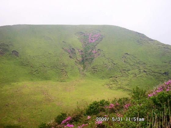 01 杵島岳の御鉢