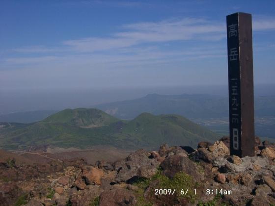 08 高岳から杵島岳