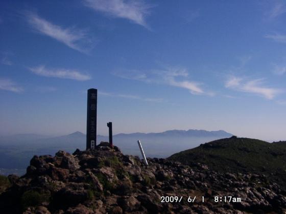 09高岳から九重山塊