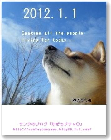 2012年賀状22