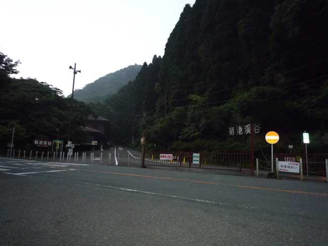 菊池渓谷入り口