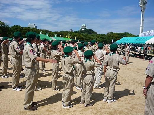 防災訓練2008