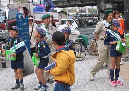 緑の羽根募金2006