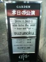 201011261851000.jpg