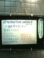 201012031837000.jpg
