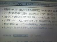 201101182040000.jpg
