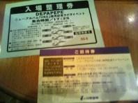 201105221554000.jpg