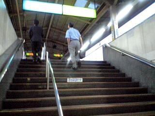 新橋駅(階段)