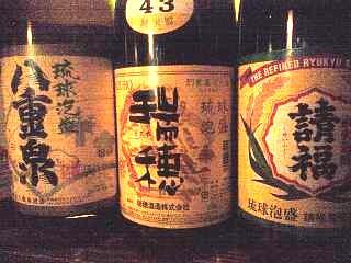 魔仙堂(焼酎)