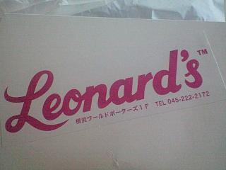 レオナルド(ドーナツ箱)
