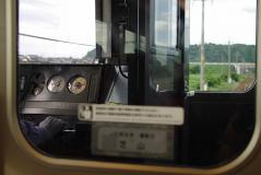 西日本47c