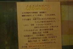 西日本63