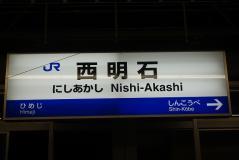 西日本68