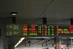 西日本85