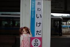 西日本94