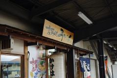 西日本105