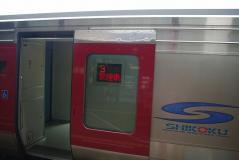 西日本111