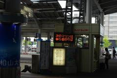 西日本117