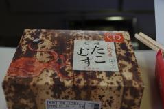西日本146