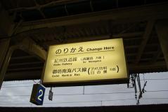 西日本155