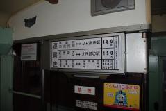 西日本166