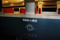 西日本180