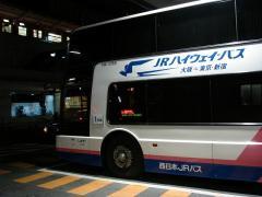 西日本199