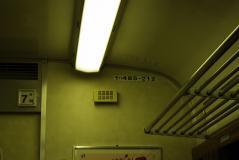 西日本198