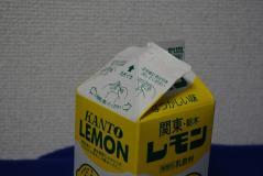 レモン05