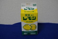 レモン03