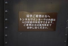 ぼんちツアー29