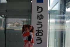 ぼんちツアー34