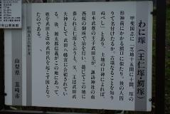 ぼんちツアー63
