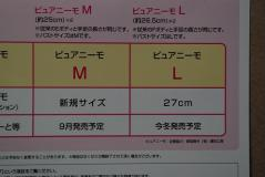 アゾンDM7 04