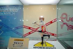 WF2010夏46