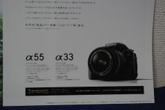 カメラ選び比較05