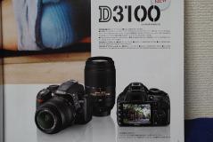 カメラ選び比較03
